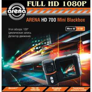 Arena HD 700 Mini BlackBox ����������������