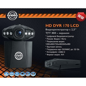 ARENA HD DVR 170 LCD NEW ����������������