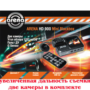 Arena HD 900 Mini BlackBox ����������������